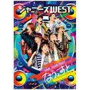 【DVD】ジャニーズWEST / ジャニーズWEST LIVE TOUR 2017 なうぇすと(通常盤)