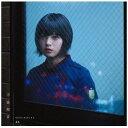 【ポイント10倍!】<CD> 欅坂46 / 不協和音(TYPE-A)(DVD付)