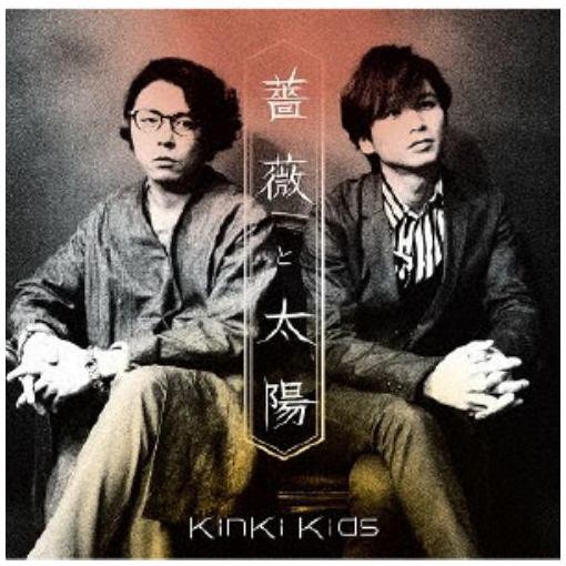 CD, その他 CDKinKi Kids ()