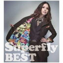 【CD】Superfly / Superfly BEST