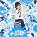 【CD】渡辺麻友 / ラッパ練習中(初回生産限定盤A)(DVD付)