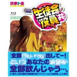 <BLU-R> 生徒会役員共 OVA&OAD Blu-ray BOX