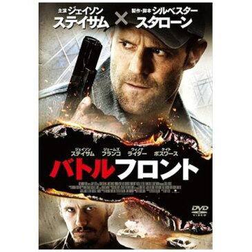 【DVD】バトルフロント スペシャル・プライス