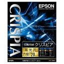 【ポイント10倍!】エプソン K6G20SCKR 【純正】高光沢写真用紙 六切 20枚
