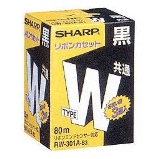 PCサプライ・消耗品, その他  W3 RW-301A-B3