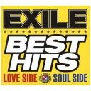 【ポイント10倍!4月5日(日)00:00〜23:59まで】【CD】 EXILE / EXILE BEST HITS-LOVE SIDE/SOUL SIDE-(初回限定盤)(2DVD付)
