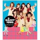 【ポイント10倍!10月20日(日)0:00〜23:59まで】<CD> Berryz工房×℃-ute / 超 HAPPY SONG(初回生産限定盤C)