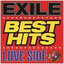 【ポイント10倍!4月5日(日)00:00〜23:59まで】【CD】 EXILE / EXILE BEST HITS-LOVE SIDE/SOUL SIDE-