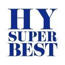 【ポイント10倍!3月1日(日)00:00〜23:59まで】<CD> HY / HY SUPER BEST(DVD付)