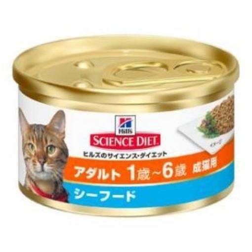 Hill's(ヒルズ)『サイエンス・ダイエット アダルト シーフード 缶詰』