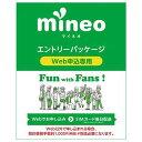 オプテージ KM101 mineo(マイネオ)エントリーパッ...