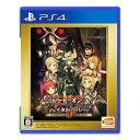 ソードアート・オンライン フェイタル・バレット COMPLETE EDITION PS4 PLJS-...