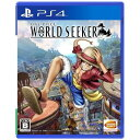 ONE PIECE WORLD SEEKER PS4 PLJS-36048