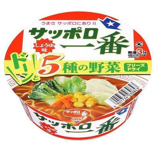 サンヨー食品販売 サッポロ一番 しょうゆ味 どんぶり 1コ入
