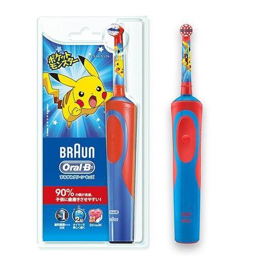 ブラウン D12513KPKMB 電動歯ブラシ すみずみクリーンキッズ レッド