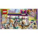 LEGO 41344 フレンズ アンドレアのオシャレショップ