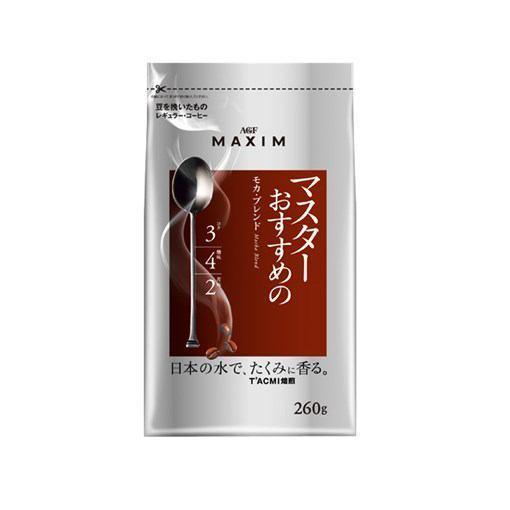 AGF マキシム レギュラーコーヒー マスターのおすすめのモカブレンド 袋260g