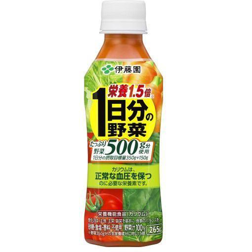 伊藤園 1日分の野菜 栄養1.5倍 265g×3本 [7356]