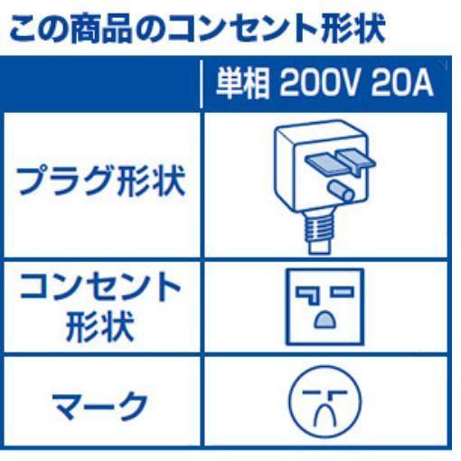 【無料長期保証】【標準工事代込】エアコン 14畳用 三菱 MSZ-FL4018S-W エアコン 「霧ヶ峰Style FLシリーズ」 (14畳用) パウダースノウ