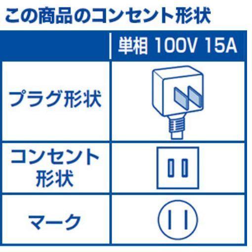 【無料長期保証】【標準工事代込】エアコン 6畳用 シャープ AY-J22X-W エアコン J-Xシリーズ (6畳用)