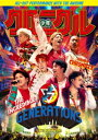 【DVD】GENERATIONS from EXILE TRIBE / GENERATIONS LIVE TOUR 2019