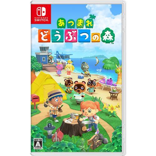 あつまれどうぶつの森NintendoSwitchHAC-P-ACBAA