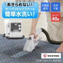 (最大600円Offクーポンあり!)【正規店】 マキタ makita コードレス掃除機 充電式クリーナー CL182FDZW 本体のみ