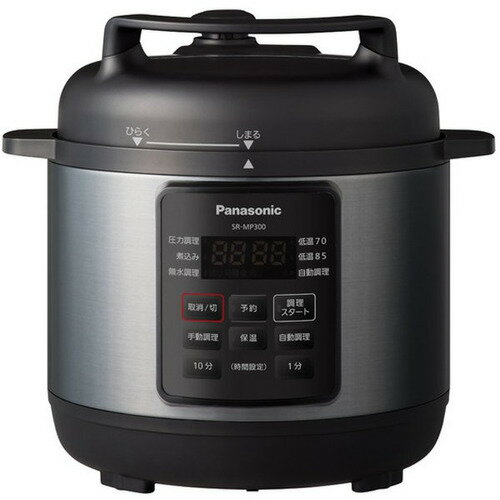 電気圧力鍋パナソニック圧力鍋SR-MP300-K電気圧力なべブラック圧力鍋