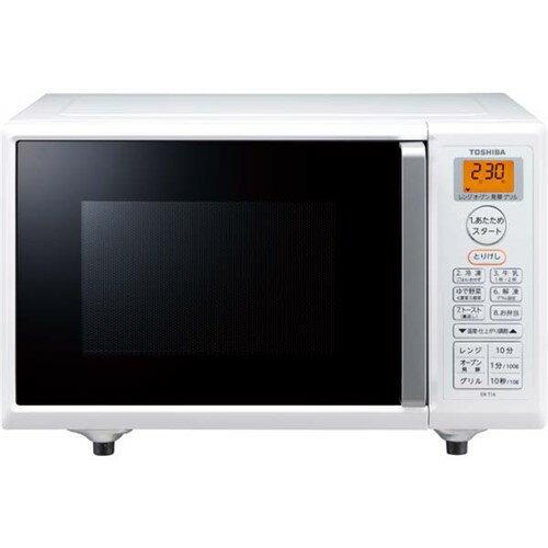 東芝電子レンジオーブンレンジER-T16(W)16Lホワイト