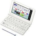 カシオ XD-SX4900-WE 電子辞書「エクスワード(EX-word)」 (高校生(英語強化)モデル 240コンテンツ収録) ホワイト