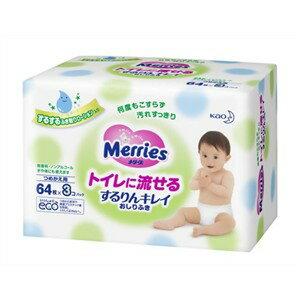 花王 メリーズ トイレに流せるするりんキレイおしりふき 詰替用 192枚 3パック