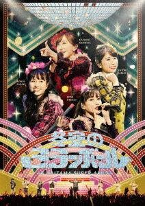 DVD ももいろクローバーZ/ももいろクリスマス2019〜冬空のミラーボール〜LIVE
