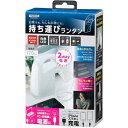 ヤザワ BS802WH 乾電池式充電ランタン