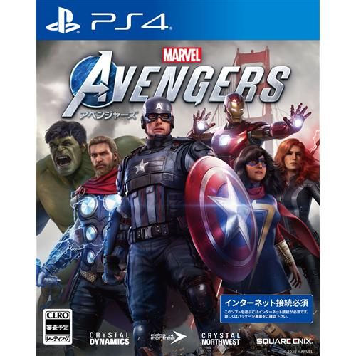 Marvel'sAvengers(アベンジャーズ)PS4PLJM-16604