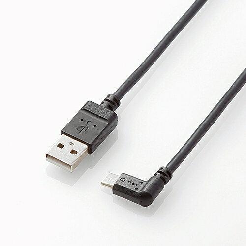 エレコム micro-USBケーブル L字右側接続タイプ 1.2m TB-AMBXR2U12BK 1個 ELECOM