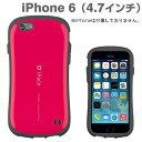 Hamee(ハミィ) 41-829035 iPhone6/6