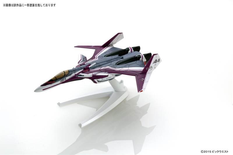 プラモデル・模型, その他  VF31C