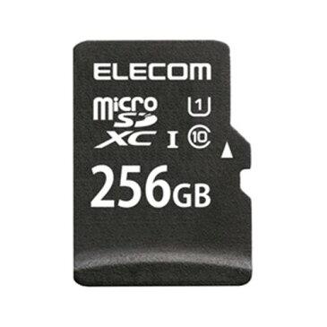 ADAM Elements MF-DMR256GU11R microSDXCメモリカード(UHS-I対応) 256GB