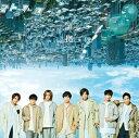 【CD】ジャニーズWEST / 証拠(通常盤)