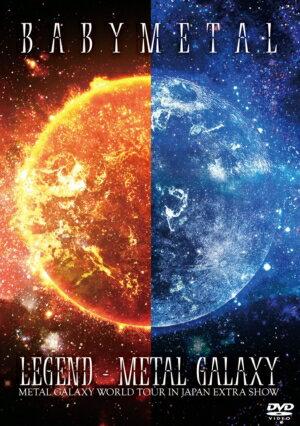 ミュージック, その他 DVDBABYMETAL LEGEND - METAL GALAXY(METAL GALAXY WORLD TOUR IN JAPAN EXTRA SHOW)