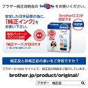 ブラザー LC211-4PK 【純正】インクカートリッジ (4色入り) インク 3