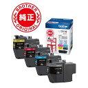 ブラザー LC3119-4PK 【純正】 インクカートリッジ 大容量タイプ お徳用4色パック●交換用インクカートリッジインクジェット複合機用のインクカートリッジです。大容量タイプ4色パック。【仕様】対応機種:MFC-J6983CDW、MFC-J6583CDW、MFC-J5630CDW、MFC-J6980CDW、MFC-J6580CDW