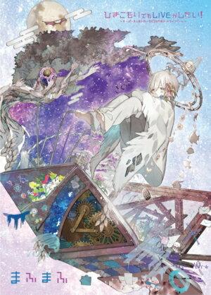 アニメ, その他 DVD LIVE!2019