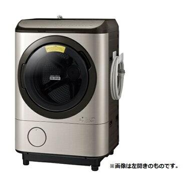 【無料長期保証】日立 BD-NX120FR N ドラム式洗濯乾燥機 ビッグドラム (洗濯12kg・乾燥7kg) 右開き ステンレスシャンパン