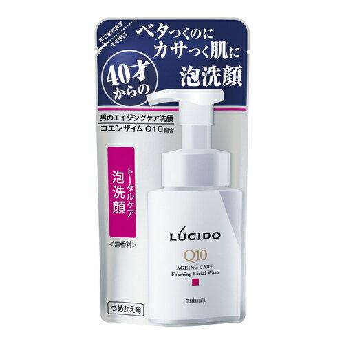 マンダム ルシード トータルケア泡洗顔 つめかえ用 130ml LUCIDO [0556]