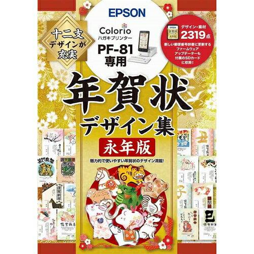 EPSON (26)
