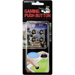 ゲームテック SGF2129 ゲーミング プッシュボタン