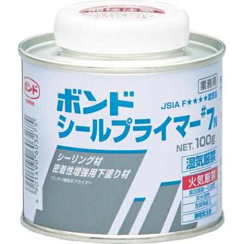 コニシ ボンドシールプライマー#7N 100gハケ付(缶)