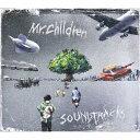 【CD】Mr.Children / SOUNDTRACKS(通常盤)