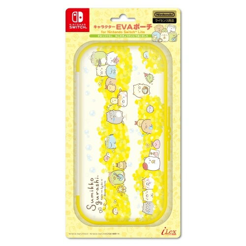 Nintendo Switch, 周辺機器 iLex ILXSL313 EVAN NSWL SWITCH Lite